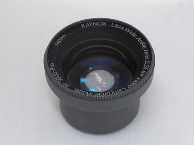 raynox_af5000-pro_a
