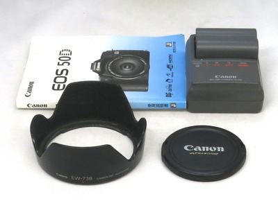 canon_eos_50d_ef-s_17-85mm_is_usm_f