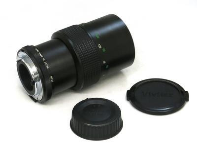 vivitar_55mm_mc_macro_nikon_f_b