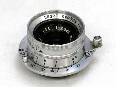 nikon_w-nikkor_28mm_a