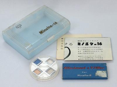 MINOLTA-16_filter_03