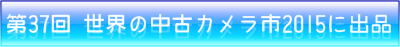 matsuya2015