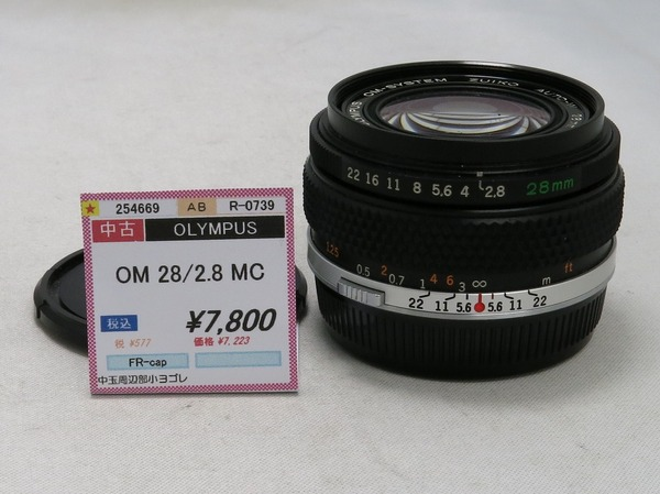 Olympus_OM_28mm_MC