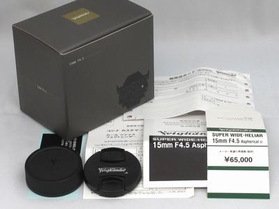 voigtlander_super_wide-heliar_15mm_vm_c