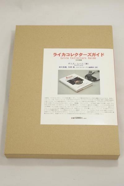 book-01b
