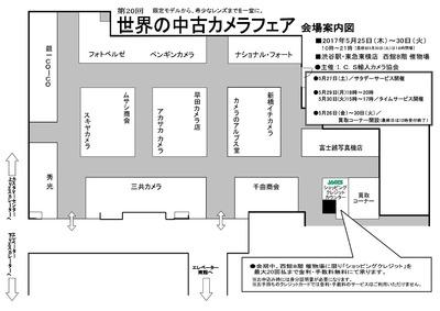 shibuya-map2017