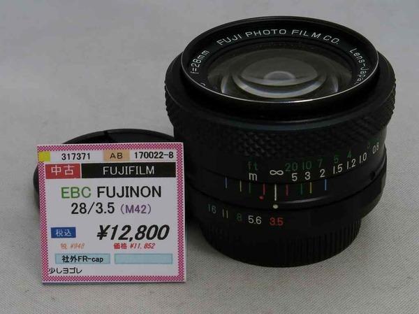 EBC_FUJINON_28mm