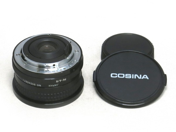 cosina_wide_angle_20mm_pk_b