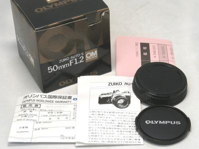 olympus_om_50mm_mc_03