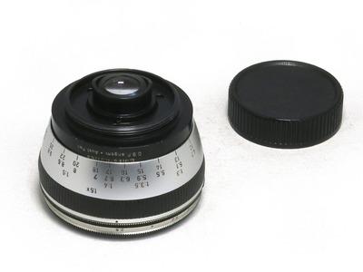 kilfitt_makro-kilar_40mm_type-e_m42_02