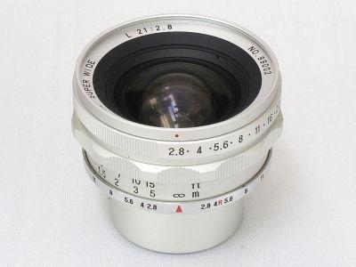 Avenon21mm