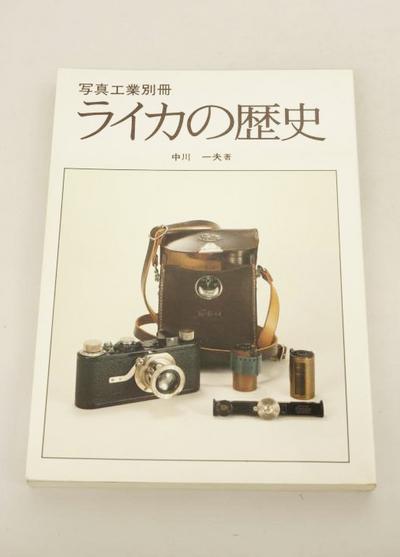 Book-02a