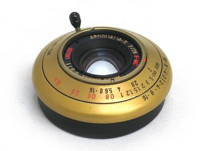 ms-optics_apoqualia_28mm_urushi_gold_b