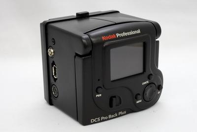 Kodak_DCS_Pro_Back_Plus_Hassel_V