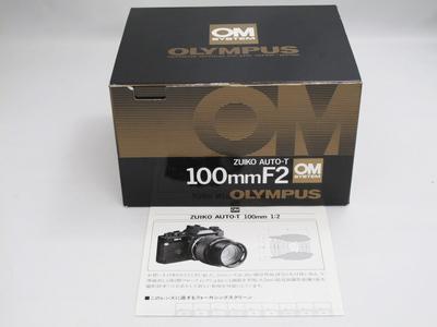 OM1002c