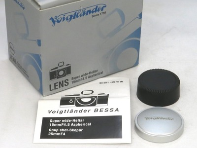 voigtlander_super_wide-heliar_15mm_silver_c