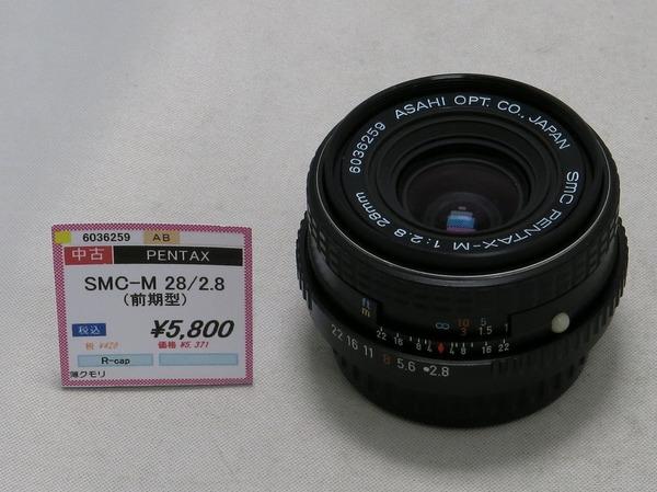 PENTAX_SMC-M_28mm