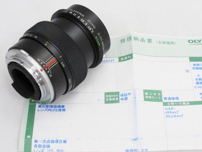 om_50mm_c