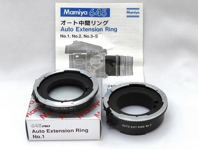 Mamiya645_Auto_Extension_Ring_No1_No2