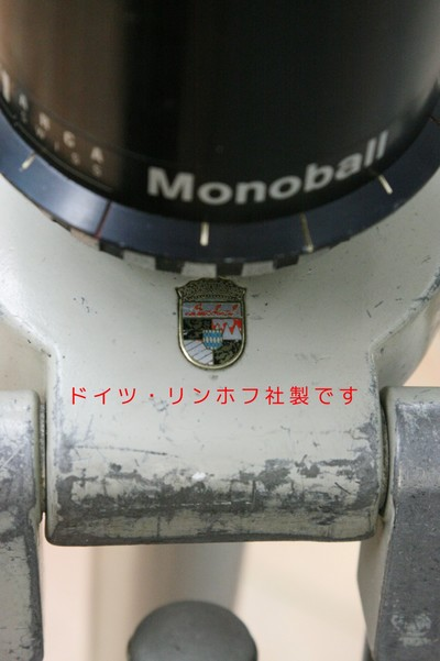 373e09fb.JPG