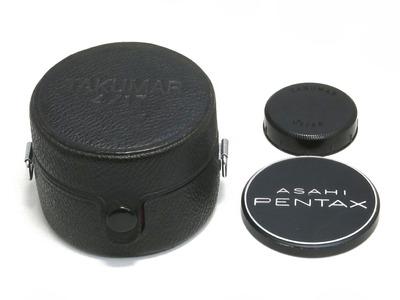 pentax_smc_fish-eye-takumar_17mm_m42_c
