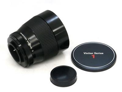 vivitar_auto_telephoto_135mm_vmc_m42_b