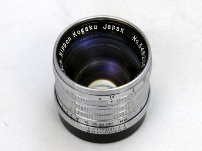 nikon_nikkor-sc_50mm_d