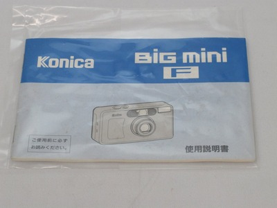 konica_big_mini_03