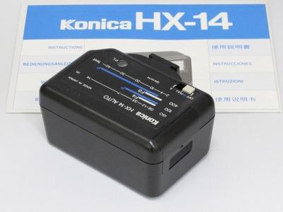 konica_hx-14_b