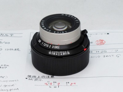 leica_summarit_40mm_d