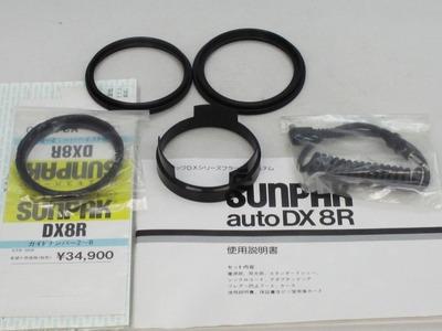 auto_dx-8r_04