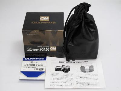 OM3528c