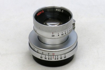 phenix_50mm_mc_a