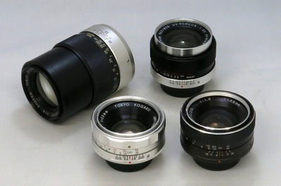 topcon_uv_topcor_35mm_50mm_55mm_135mm_a