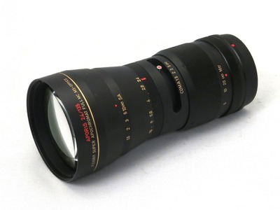 ms-optics_aporis_135mm