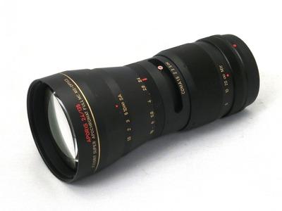 ms-optics_aporis_135mm