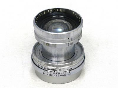 fujifilm_cristar_50mm_a