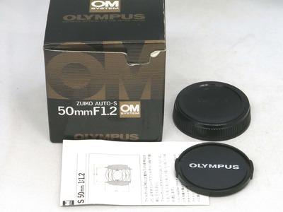 olympus_om_50mm_mc_c