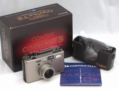 contax_t3_70years_limited_edition