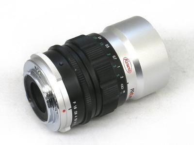 kowa_prominar_25mm_m43_d