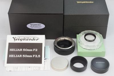 voigtlander_heliar_50mm_c