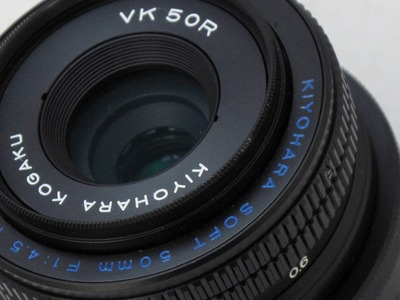 kiyohara_vk50r_c