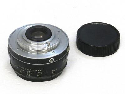 schneider_curtagon_35mm_m42_b