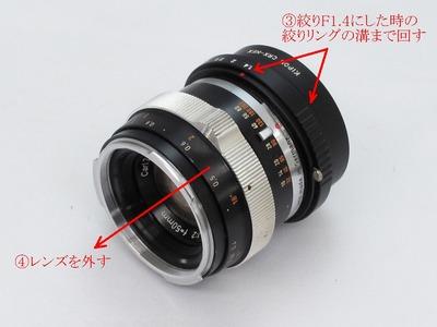 planar_50mm_crx-nex_02