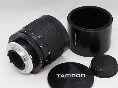 tamron_500mm_b