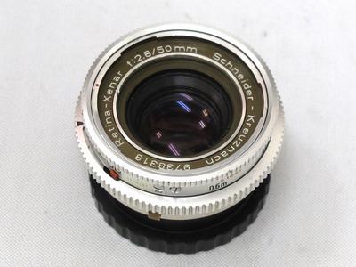 schneider_retina-xenar_50mm_deckel