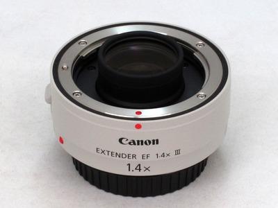canon_ef_extender_iii_a
