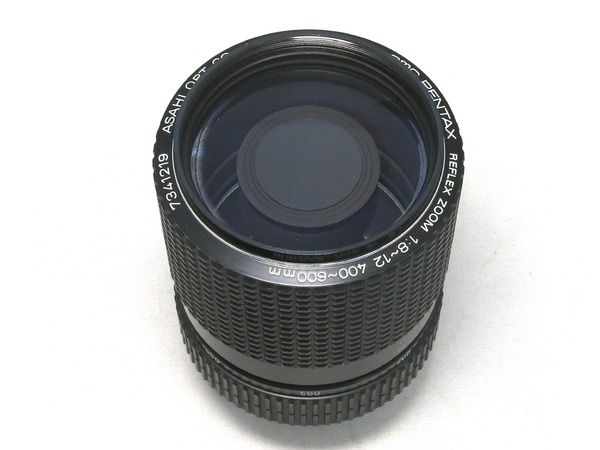 pentax_smc-p_reflex_zoom_400-600mm_c