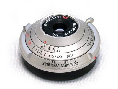 ms-optics_h-prot_40mm_macro_silver_rhodium