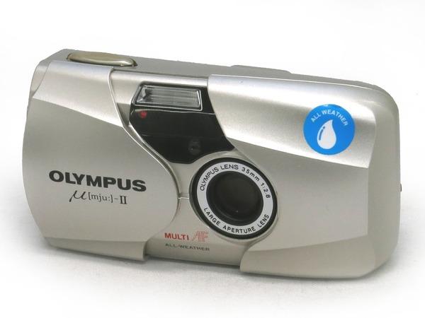 olympus_u-ii_a